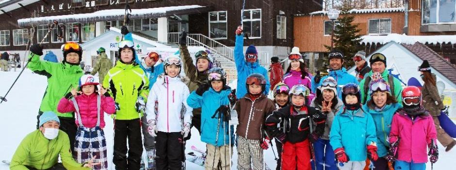 2015-16シーズン子ども会員募集開始!スキーを通して仲間を増やそう。